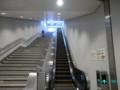 111214 藤が丘 (24) 16:28 リニモ 階段と エスカレーター