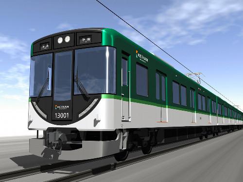 京阪 13000系 外観 500‐375