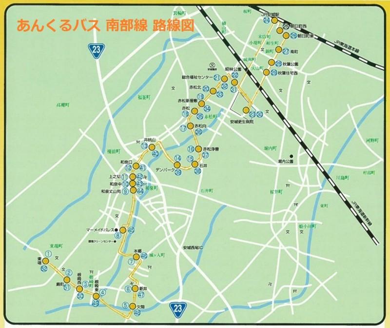 あんくるバス 南部線 路線図