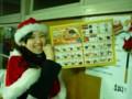 11年12月25日 津軽鉄道 ヨコヅナさん