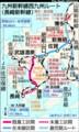 長崎新幹線 ルート