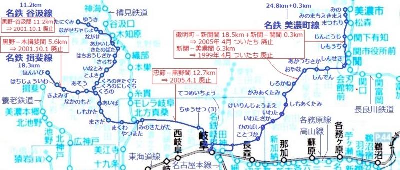 名鉄 谷汲線、揖斐線、美濃町線 路線図 (あきひこ)