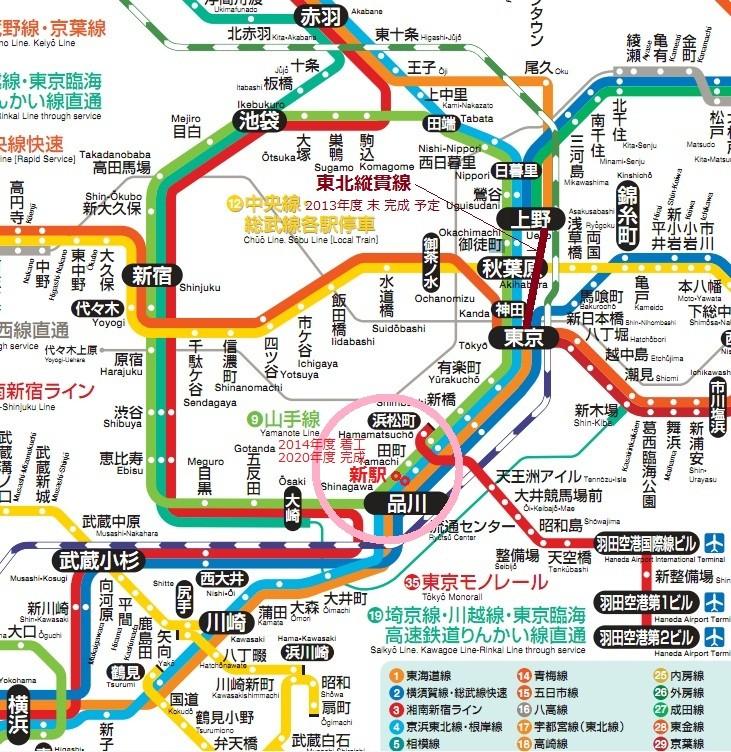 線 路線 図 中央