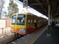 120108 三岐鉄道 (73) 11:23 近鉄富田 のって きた 電車
