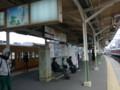 120108 三岐鉄道 (76) 11:29 近鉄富田 あがり ホームと 三岐鉄道 電車