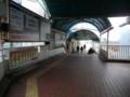 120108 北勢線 (4) 11:50 桑名駅から 西桑名駅への 通路