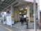 120108 北勢線 (8) 13:13 西桑名駅 いりぐち