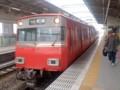 120121 桜井 (2) 13:19 下車