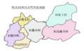 春日井市域の1906年代の町村区域図