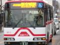120307 (9) 17:33 御幸本町 名鉄バス