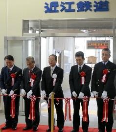 120405 近江鉄道 米原駅の あたらしい 駅舎の 開業 式典 (あさひ)