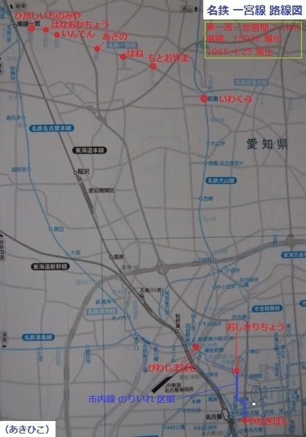 名鉄 一宮線 路線図 (あきひこ)