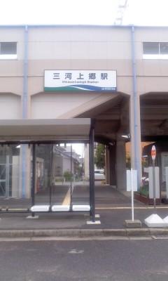 120506 (2) 三河上郷 正面 いりぐち