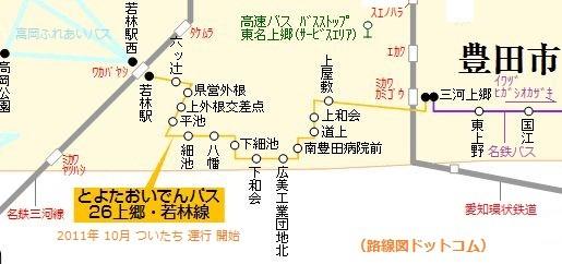 とよたおいでんバス 上郷・若林線 路線図 (路線図ドットコム)