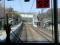 120512 軽井沢から (13) 8:17 しなの鉄道 信濃追分 (しなのおいわけ)