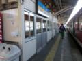 120512 軽井沢から (24) 8:36 しなの鉄道 小諸 まちあいしつ