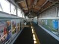 120512 軽井沢から (25) 8:37 しなの鉄道 小諸 こ線橋