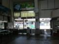 120512 軽井沢から (26) 8:40 しなの鉄道 小諸 コンコース