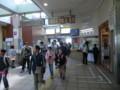 120512 軽井沢から (39) 10:23 しなの鉄道 上田 かいさつ