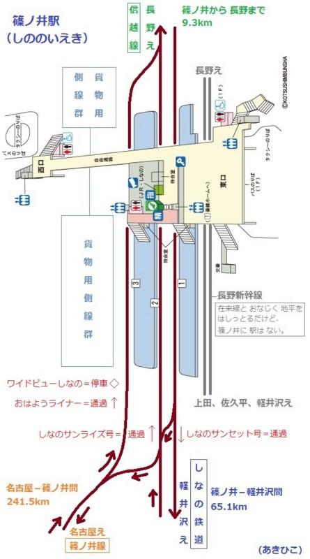 宇治山田駅とは - goo Wikipedia (ウィキペディア)