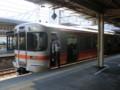 120704 近江鉄道 (5) 8:28 大垣に 到着した 特別快速