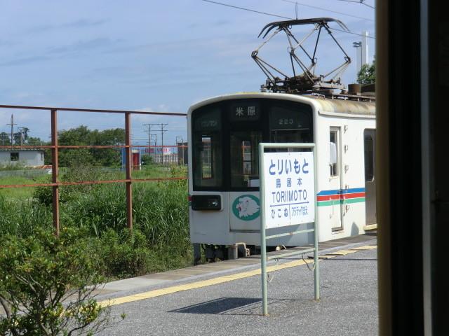 120704 近江鉄道 (11) 9:40 鳥居本 (とりいもと)