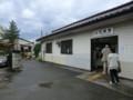 120712 内部線 (8) 9:53 内部 駅舎と 車庫