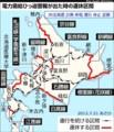 JR北海道 計画 停電 運行 休止 区間 (あさひ)