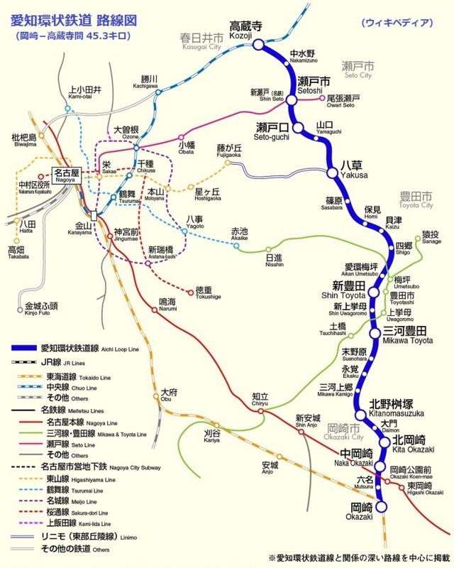 愛知環状鉄道 路線図 (ウィキペディア)