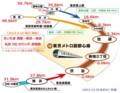 さいたま 西部-新宿-横浜 私鉄 5社 のりいれ 路線図 (あきひこ)