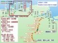 北近畿タンゴ鉄道  峰山駅 料金表 地図