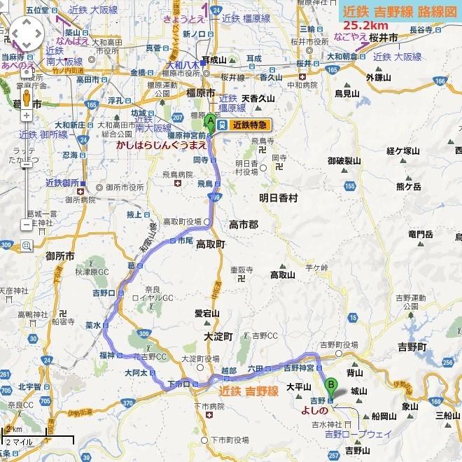 近鉄 吉野線 路線図