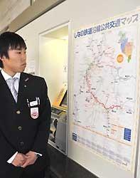 しなの鉄道 沿線 公共 交通 マップ (信濃毎日)