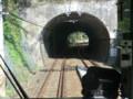 121107 粟生線 (28) 10:32 鵯越 (ひよどりごえ) すぎの トンネル