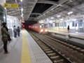 121118 桜井駅 (4) 17:49 桜井 西尾 いき ふつう