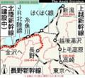 長野新幹線、上越新幹線 路線図 (あさひ)