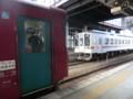 121124 美濃太田 (9) 11:00 美濃太田 長良川鉄道 関 いき 列車