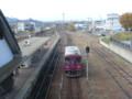 121124 美濃太田 (11) 11:01 美濃太田 長良川鉄道 関 いき 列車
