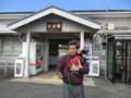 121124 美濃太田 (14) 11:23 こび 駅舎