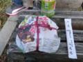121124 美濃太田 (17) 11:37 松茸の釜飯