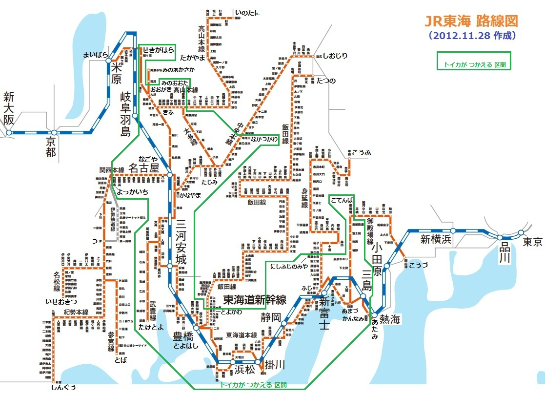 JR東海 路線図 (2012.11.28 作成)