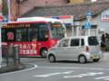 121212 高山線と 新鵜沼 (2) 07:27 南安城 あんくるバス 循環線