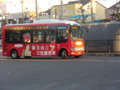 121212 高山線と 新鵜沼 (3) 07:28 南安城 あんくるバス 循環線