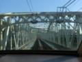 121212 高山線と 新鵜沼 (43) 14:33 犬山橋