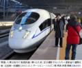 2012.12.1 ターリエン-ハルピン間 高速 鉄道 開業 (あさひ)