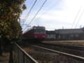 130103 はつ 電車 (1) 14:54 堀内公園 新安城 いき ふつう