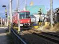 130103 はつ 電車 (4) 15:00 堀内公園 吉良吉田 いき 急行