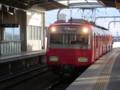 130103 はつ 電車 (7) 15:51 桜井 新安城 いき ふつう