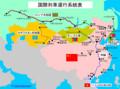 国際列車運行系統表 (中国鉄道倶楽部)