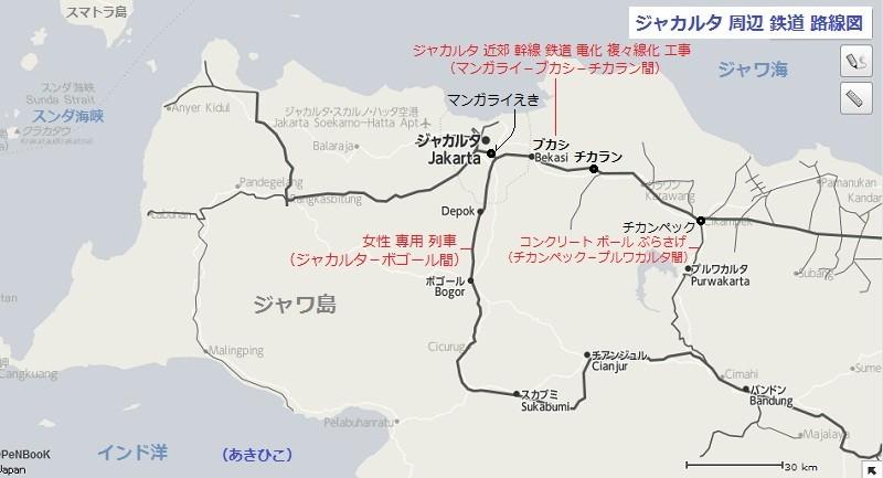 ジャカルタ 周辺 鉄道 路線図 (あきひこ)